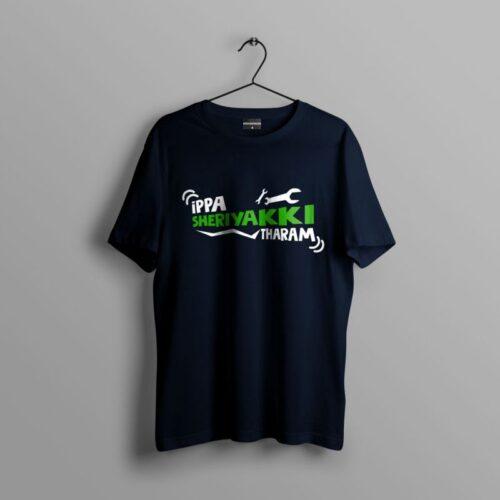 ippa-sheriyakki-tharam-tshirt-mydesignation-image-latest