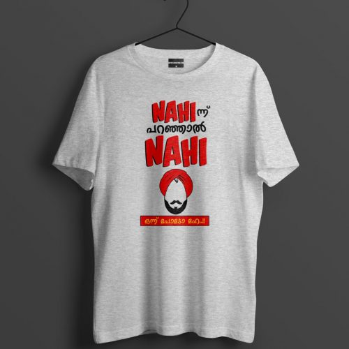 Ramanan tshirt image