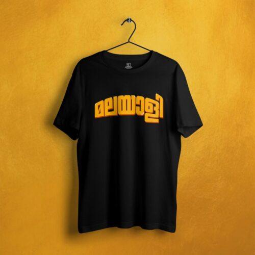malayali-tshirt-mydesignation-mockup-image-latest-golden-