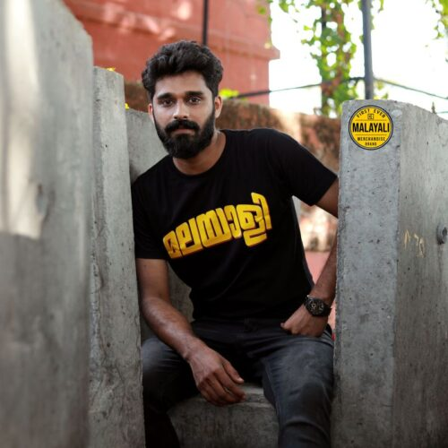malayali-tshirt-mydesignation-website-image