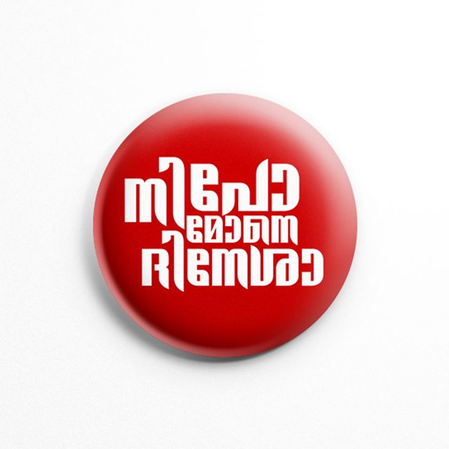 mohanlal-badge-red