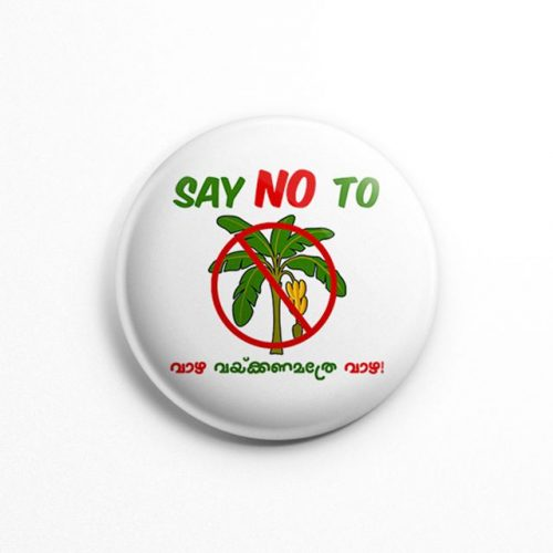 Funny malayalam badge image
