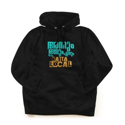katta-local-hoodie-mydesignation-product-image