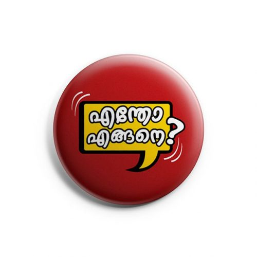 Entho engane badge image new