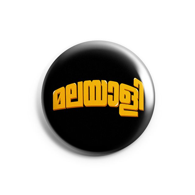 Malayali badge image