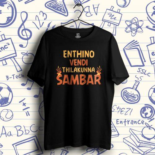 Sambar tshirt image