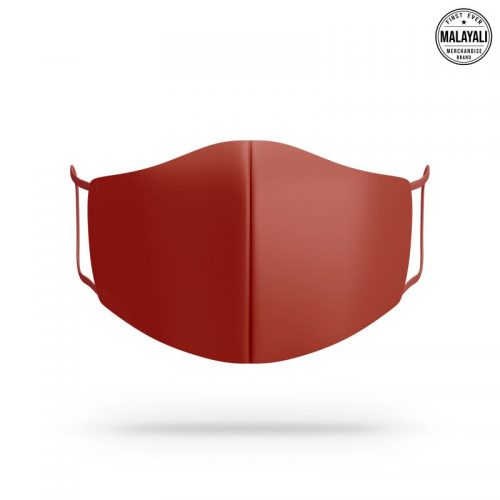 Brick red face mask image
