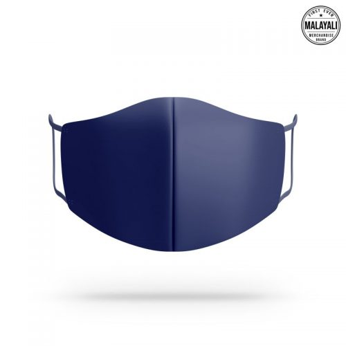 Navy blue face mask image