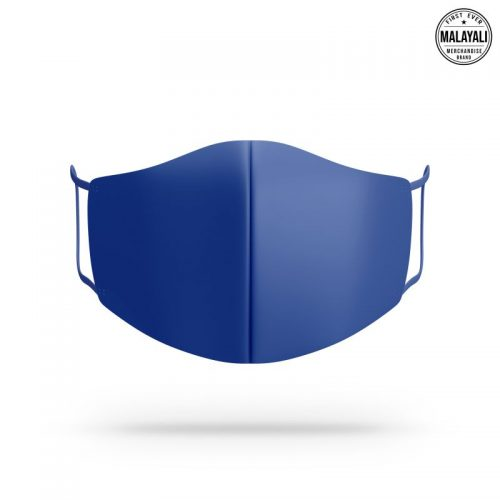 Royal blue face mask image