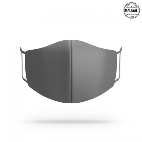 Steel grey face mask image