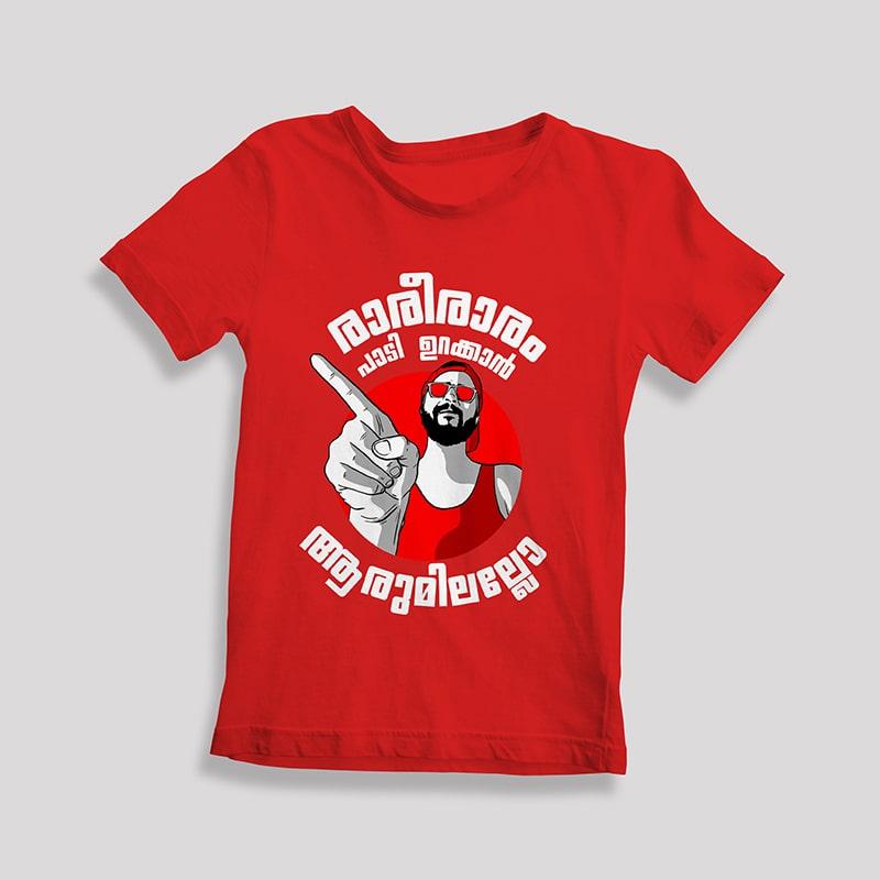 Pani-paali-kids-tshirt-red-