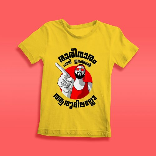 Pani-paali-kids-tshirt-yellow-