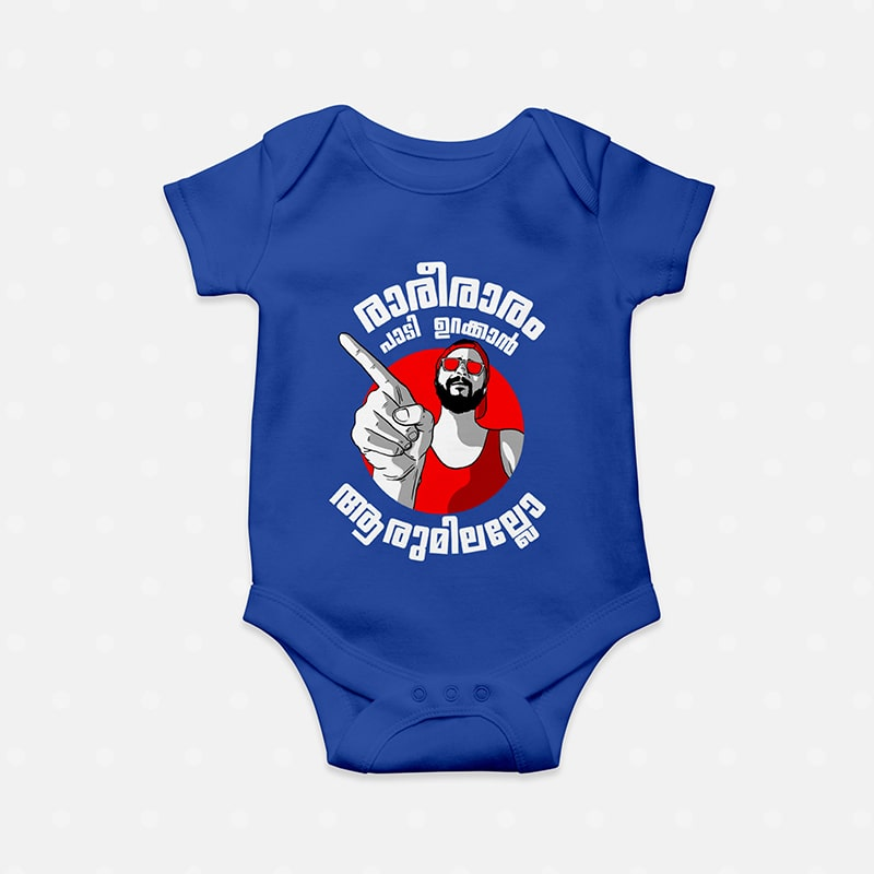 pani-paali-baby-romper-official-merchandise-royal-blue-