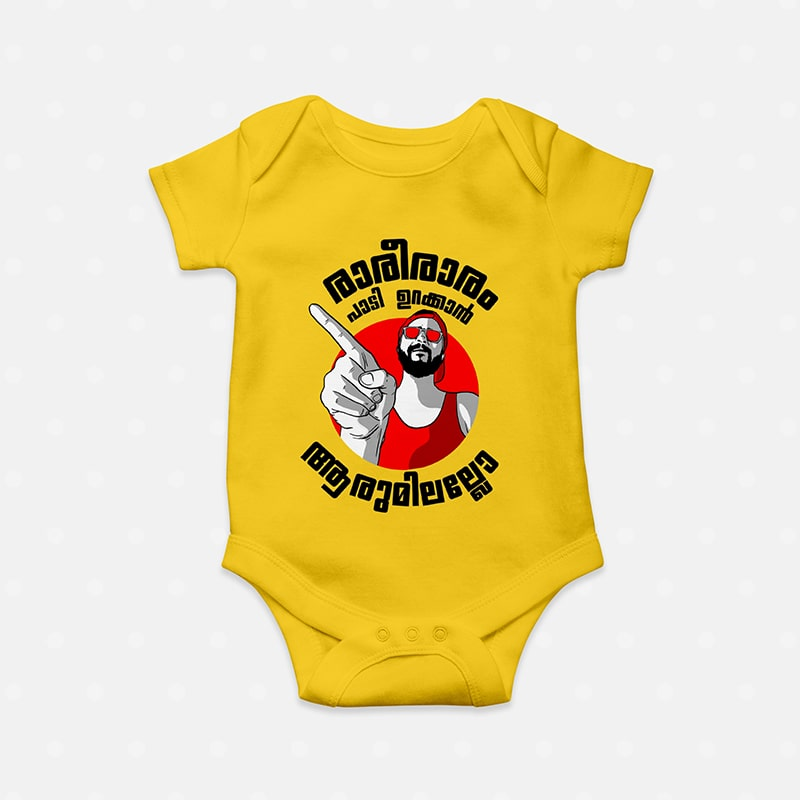 pani-paali-baby-romper-official-merchandise-yellow-