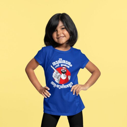 pani-paali-kids-tshirt-royal-blue-model-image-