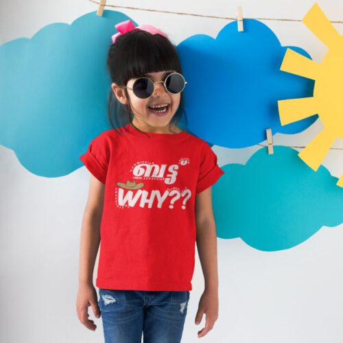 but-why-kids-tshirt-image