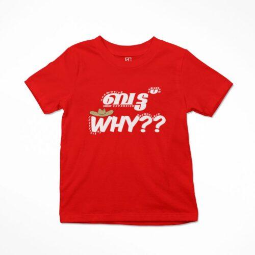 but-why-kids-tshirt-mockup