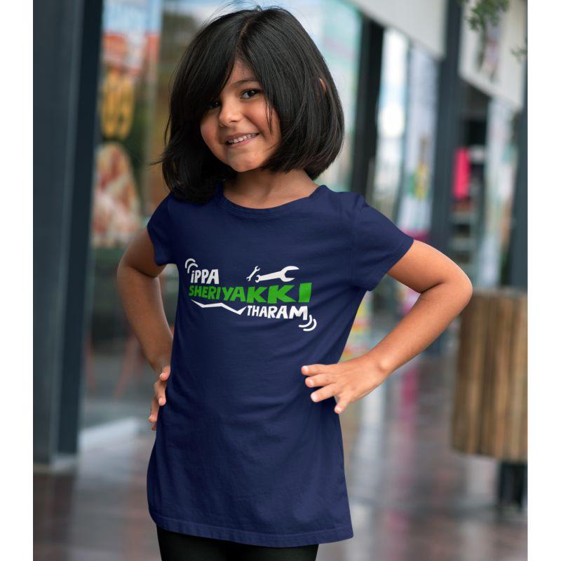 Ippa-sheriyakki-tharam-kids-tshirt