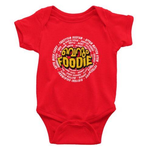 Verum-foodie-baby-romper-image