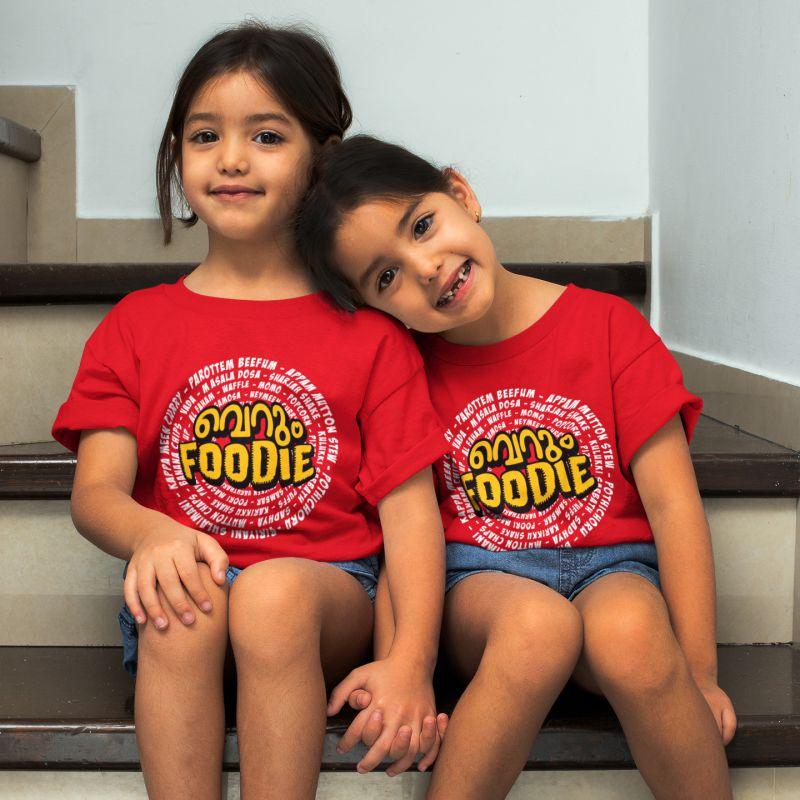 Verum-foodie-kids-tshirt