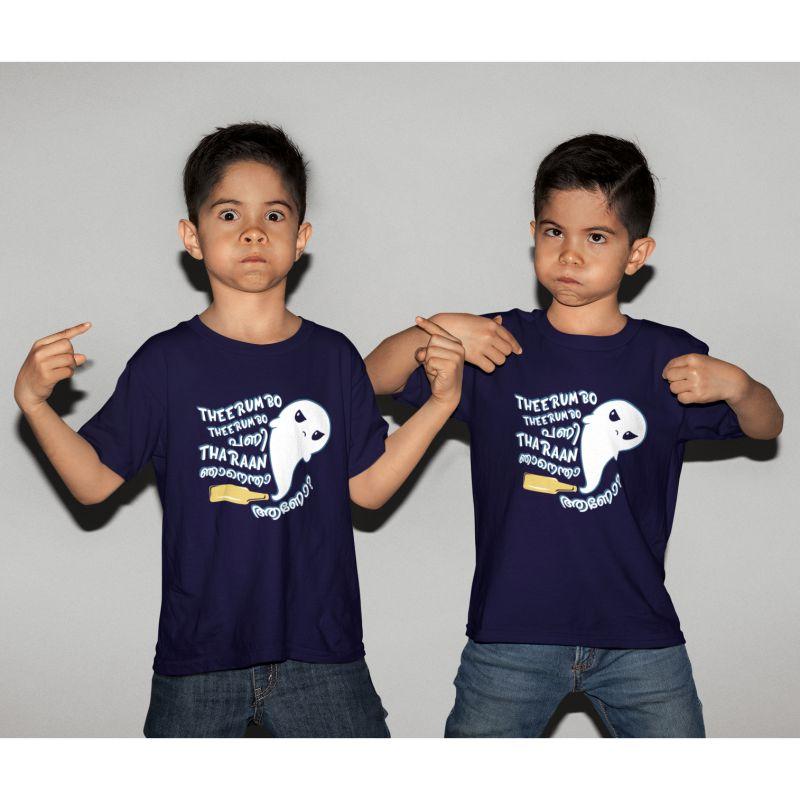 kuppinnu-vanna-bhootham-kids-tshirt