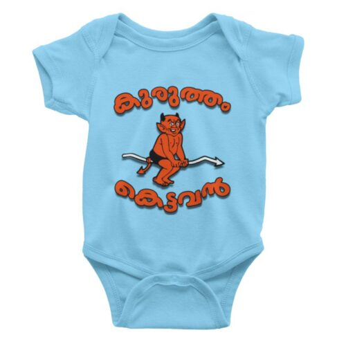luttappi-baby-romper-image