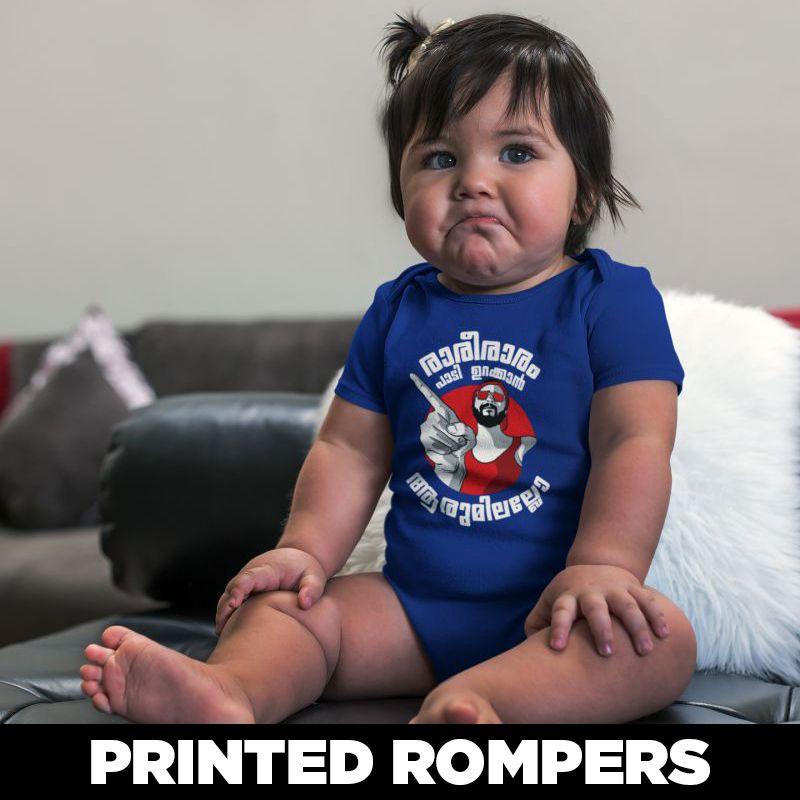 Printed Rompers