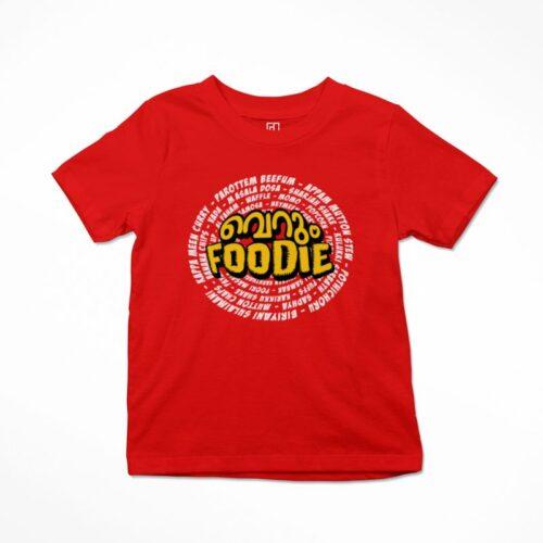 verum-foodie-kids-tshirt-mockup
