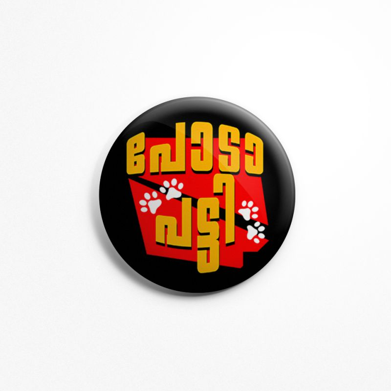 poda-patti-badge-image