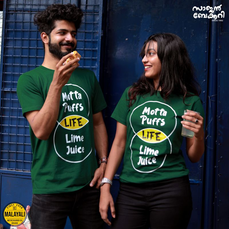 tshirt-mydesignation-male-female-model-saajan-bakery-movie-merchandise