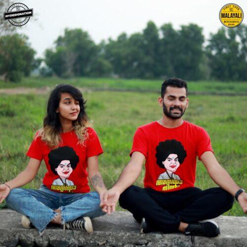 kumbidi-tshirt-mydesignation-website-image