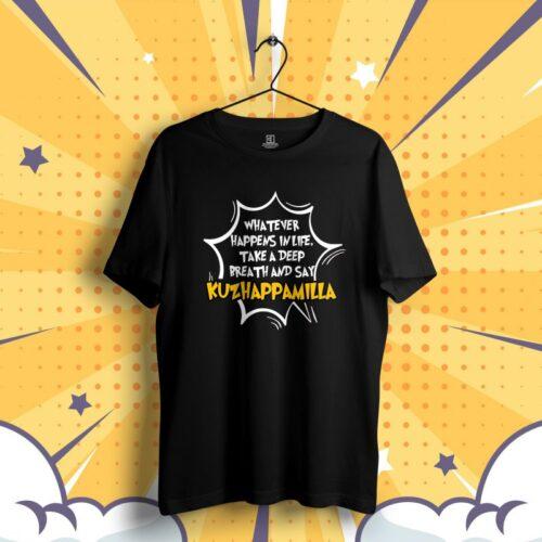 kuzhappamilla-tshirt-mydesignation-product-image-