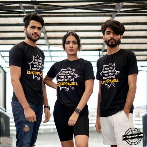 kuzhappamilla-tshirt-mydesignation-product-image-for-website-