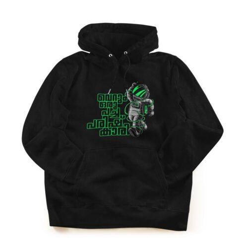 parishkari-hoodie-mydesignation-product-image