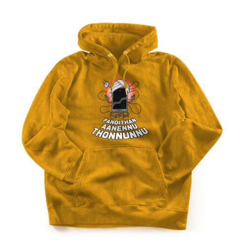 pandithan-hoodie-mydesignation-product-image