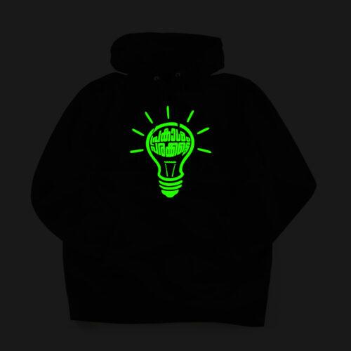 prakasham-parakkatte-hoodie-mydesignation-product-GLOW