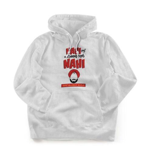 ramanan-hoodie-mydesignation-product-image