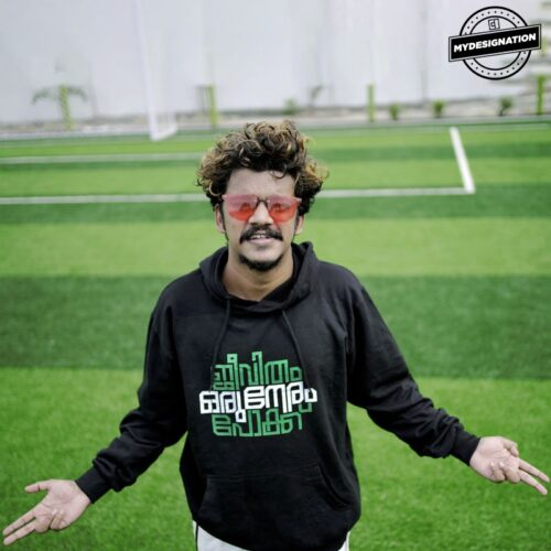 neram-pokku-hoodie-mydesignation-thirumali-official-merchandise-